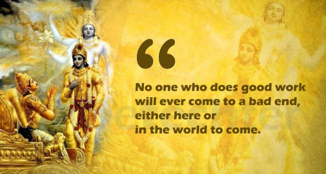 Quote from Bhagwat Gita Book