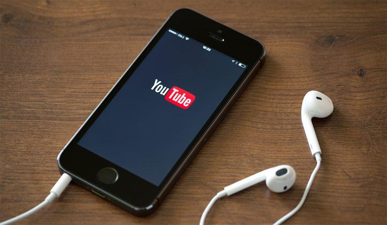 YouTube Sound