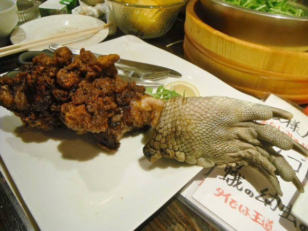 Cooked Crocodile Leg | A Restaurant In Japan Sells the World's Most Bizarre Dishes.