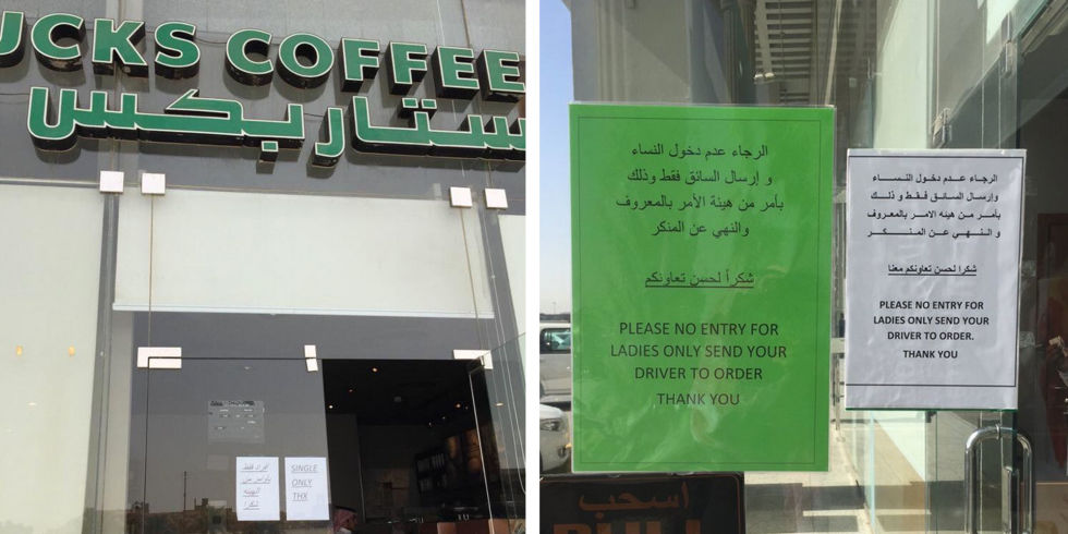 Saudi Arabia Starbuck Cafe Women Barred