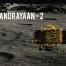 Chandrayaan 2 - Debongo