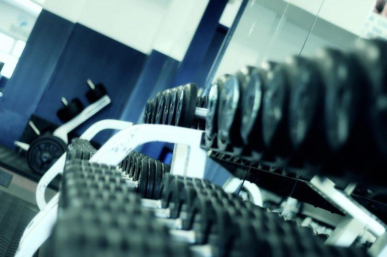 weight lifting gym - debongo